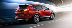 Honda All-New CR-V Image 0