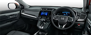 Honda All-New CR-V Image 1