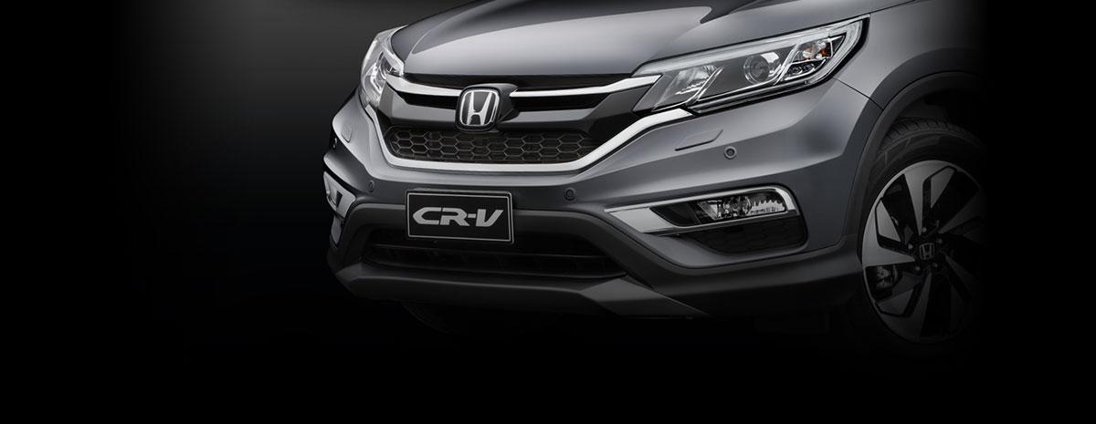Honda CR-V Image 0