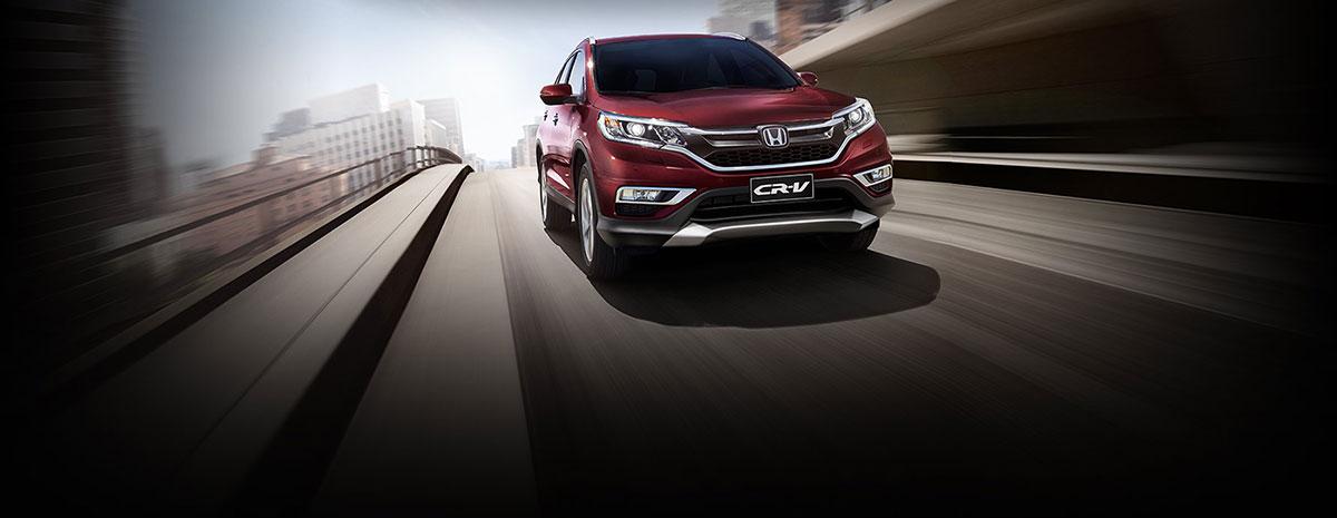 Honda CR-V Image 1