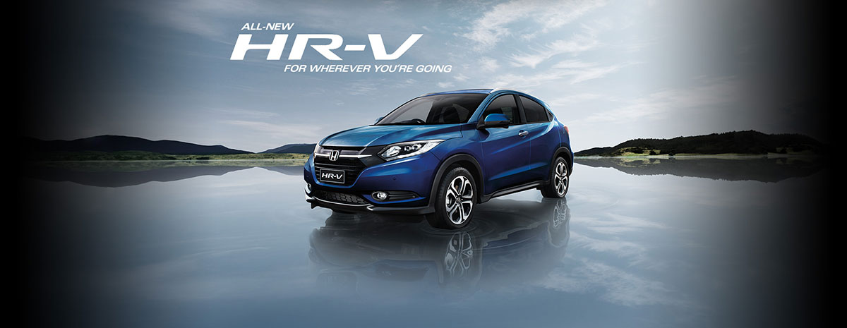 Honda HR-V Image 0