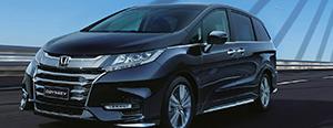 Honda Odyssey Image 5