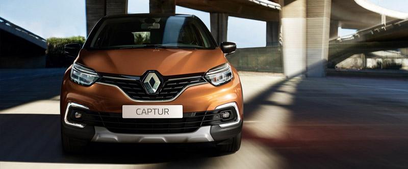 Renault Captur Image 6