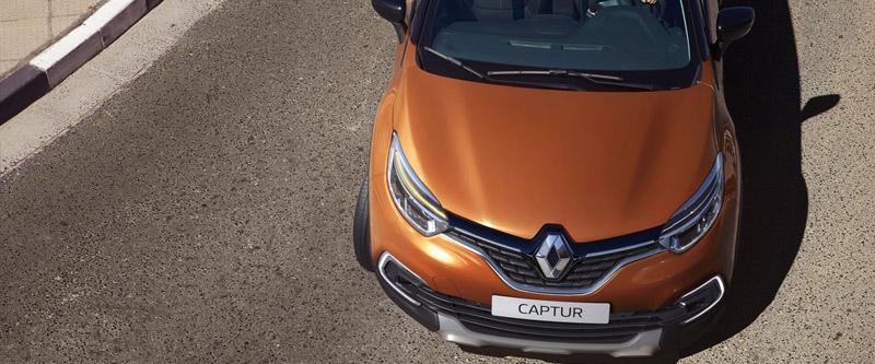 Renault Captur Image 7