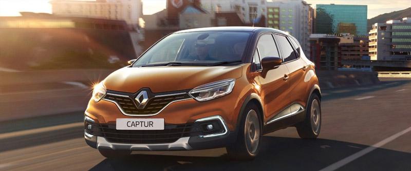 Renault Captur Image 8