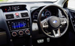 Subaru Forester Thumbnail 3
